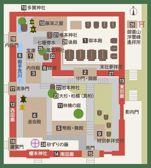 境内マップ(御本殿(回廊内))