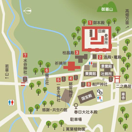 境内マップ(御本殿〜水谷神社)