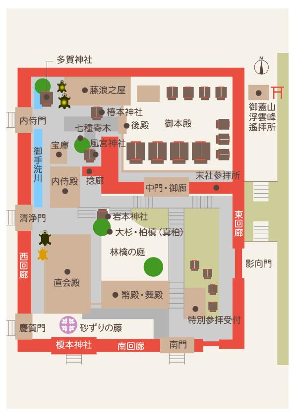 各種資料・MAPダウンロード | 春日大社